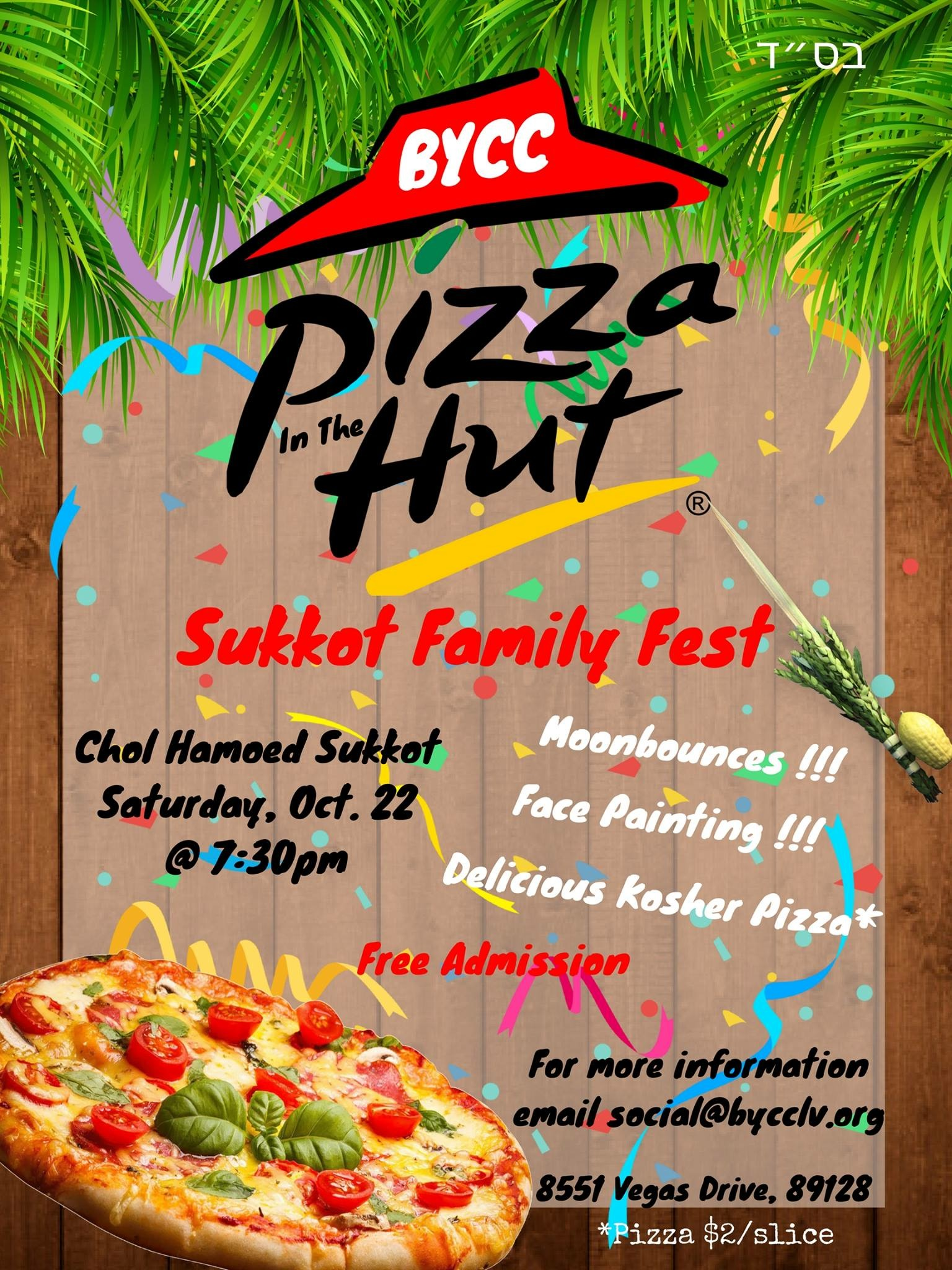 pizza-hut-sukkot